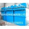 脉冲袋式除尘器DMC单机布袋除尘器工业除尘设备