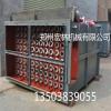 脉冲喷吹袋式除尘器脉冲布袋除尘器厂家 高温布袋除尘器价格
