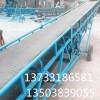 DY系列移动升降皮带装车机移动爬坡皮带输送机