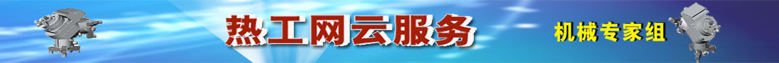 中国热工网广告服务