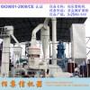 325目氢氧化钙生产线