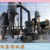 400目氢氧化钙风选生产线