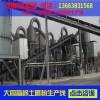 400目灰钙粉风选生产线